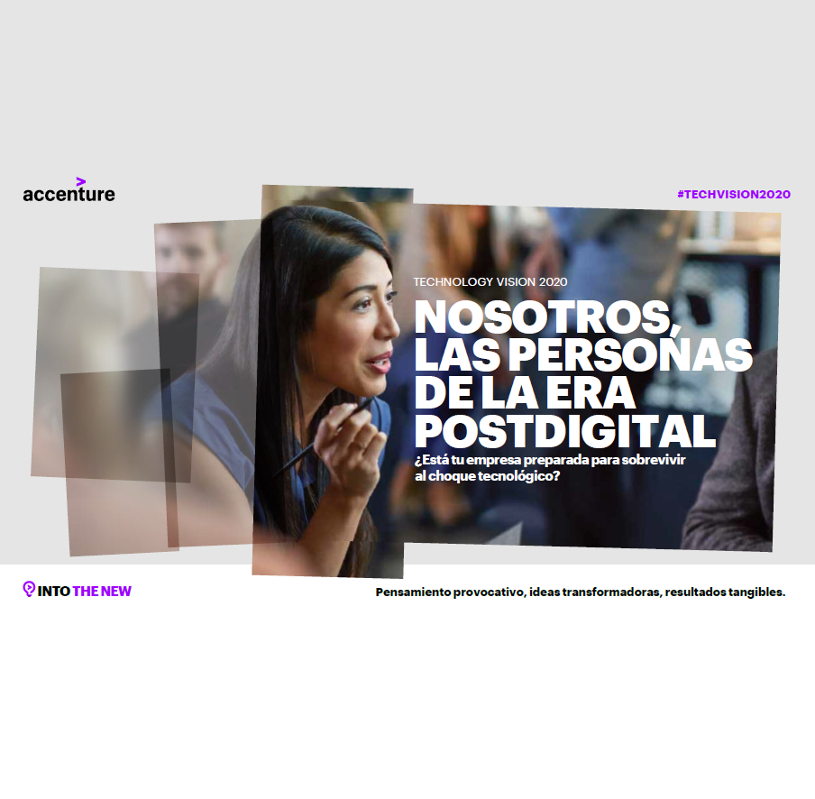 Estudio: Technology vision 2020 – Nosotros las personas de la era post digital